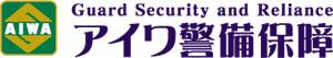 株式会社アイワ警備保障|千葉県を中心に展開する警備会社